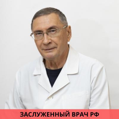 Киркор Всеволод Владимирович